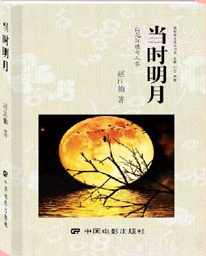 寄明月sing古筝简谱