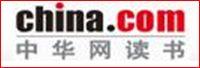 中华读书网