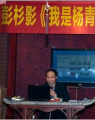 本网站代理出版的小说集《我是杨青春》首发式在湖北孝感市举行
