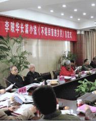 本网站代理出版的长篇小说《不堪回首的岁月》首发式在宝应县举行