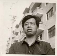 大学时代的王小波