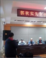 本网站代理出版的长篇小说《总是一往情深》首发式于2016年1月14日在泰来县人民文化宫举行